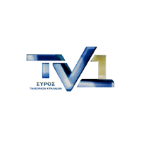 TV 1 Syros online television