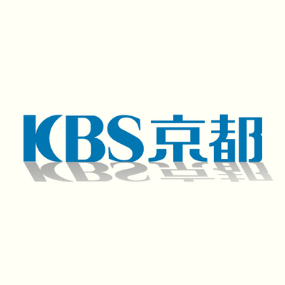 KBS京都 online television