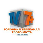 TV 7+ online television