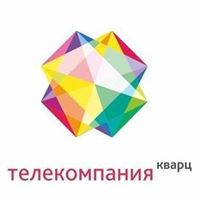 ТВ Кварц online television