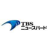 TBSニュースバード online television