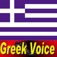 Greek TV online television